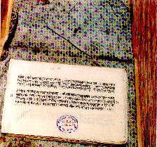 Rare Documents and Manuscripts Gallery