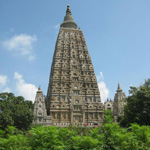Mahabodhi Temple Complex at Bodh Gaya (2002)