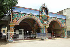 Thanjavur Library