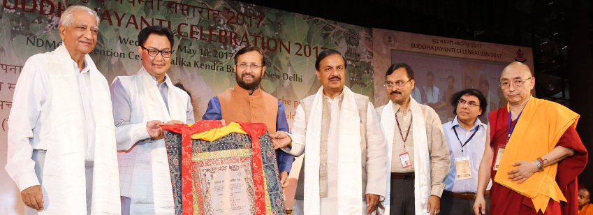 Union Minister for HRD, Shri Prakash Javadekar, HCM, Dr. Mahesh Sharma and MoS for Home Affairs, Shr...