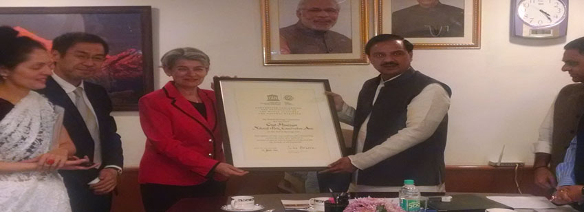 Ms. Irina Bokova, DG UNESCO handled over the WH Site Inscription Certificates in respect of Rani-ki-Vav and Great Himalyan National Park on 24-11-2014