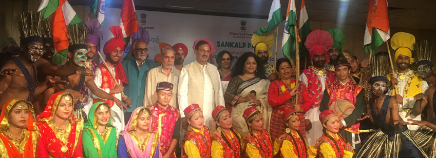 The Minister of State for Culture and Tourism (Independent Charge), Dr. Mahesh Sharma at the celebra...