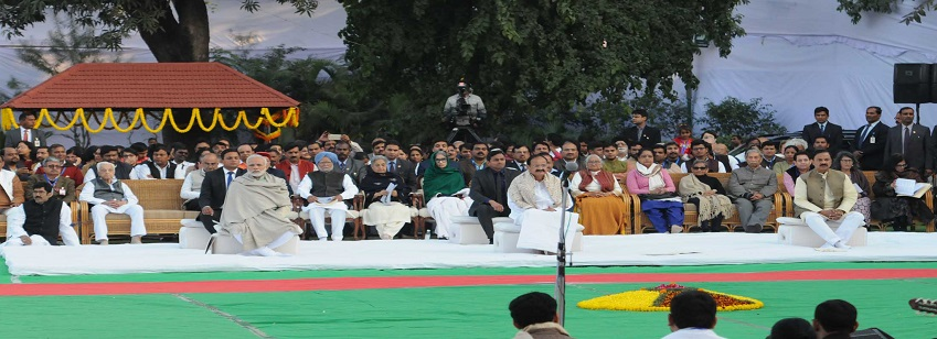 The Vice President, Shri M. Venkaiah Naidu, the Prime Minister, Shri Narendra Modi and the Minister ...