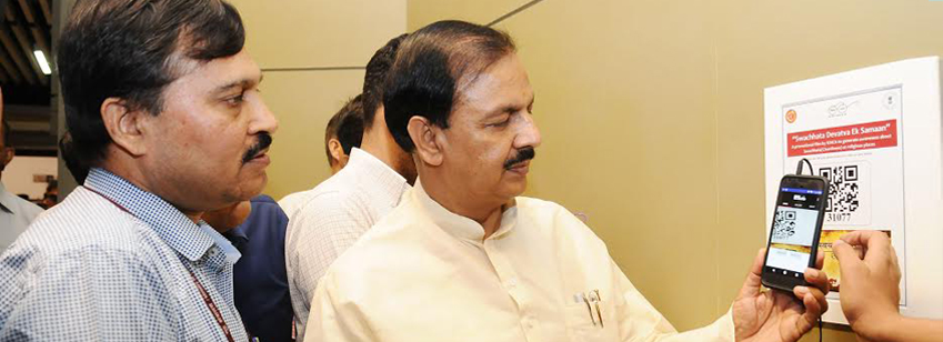 The Minister of State for Culture and Tourism (I/C), Dr. Mahesh Sharma and The Secretary ( Culture),...