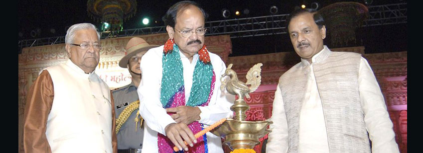 Shri M. Venkaiah Naidu and Dr. Mahesh Sharma inaugurate the Rashtriya Sanskriti Mahotsav at IGNCA in New Delhi