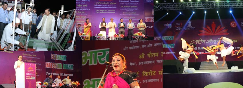 Glimpses of the Rashtriya Sanskriti Mahotsav  held in Gujarat under the aegis of Ek Bharat Shre...